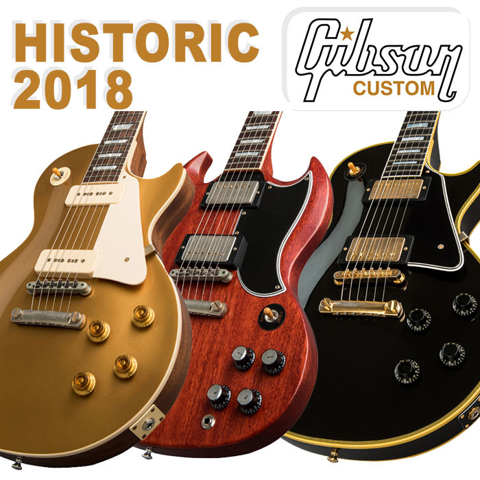 Gibson Custom Shop: nuove HISTORIC 2018